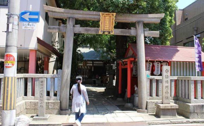 安倍晴明神社です。