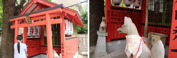 泰名稲荷神社です。