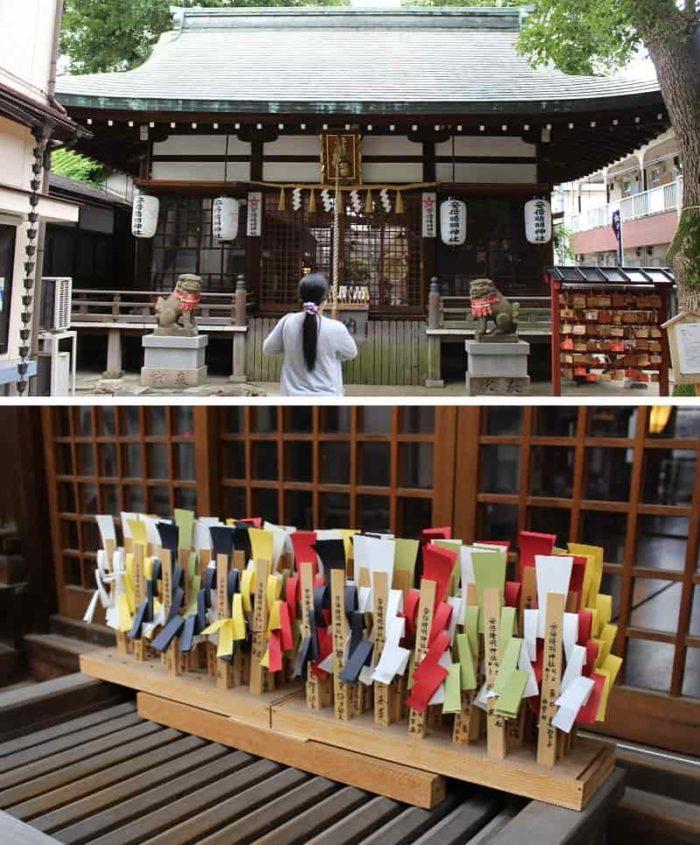 安倍晴明神社の拝殿です。