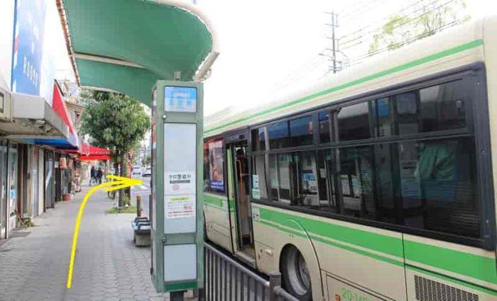 王子町のバス停留所です。
