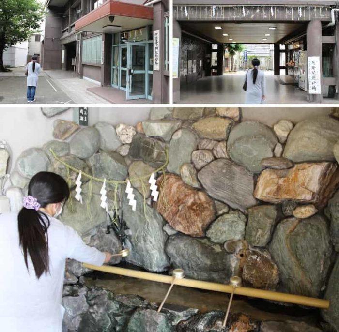 阿倍王子神社の手水舎です。