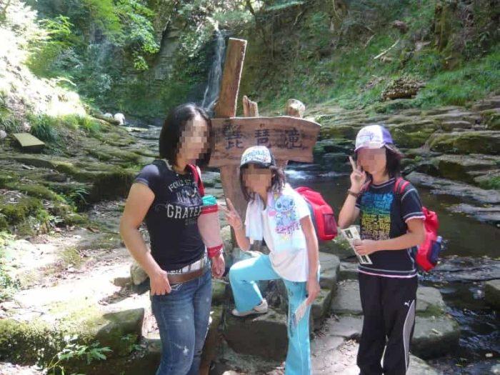 『赤目五瀑』の1つ『琵琶滝』です。