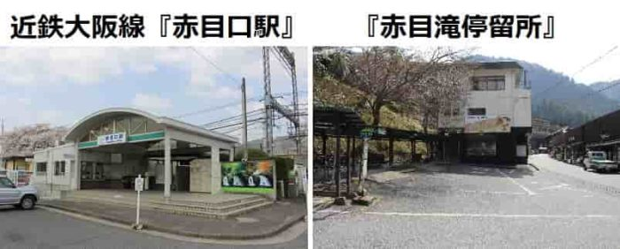 公共交通機関で簡単に行けます。