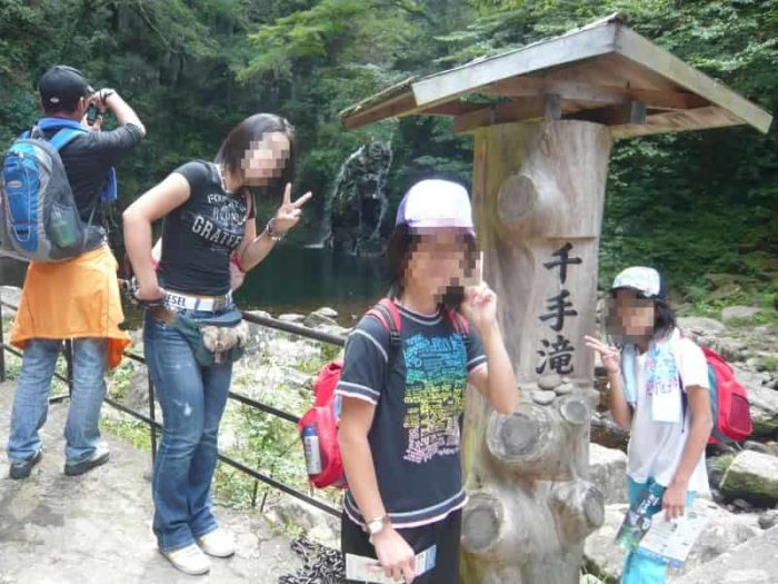 『赤目五瀑』の1つ『千手滝』です。