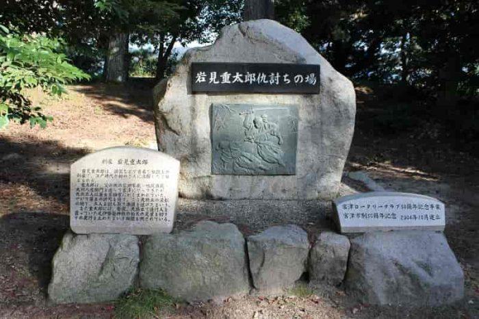 岩見重太郎仇討ちの場の石碑です。