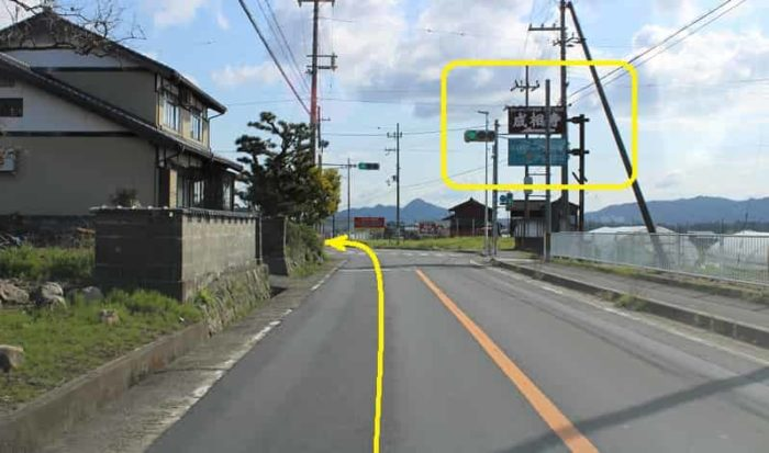 案内板に従って交差点を左折します。
