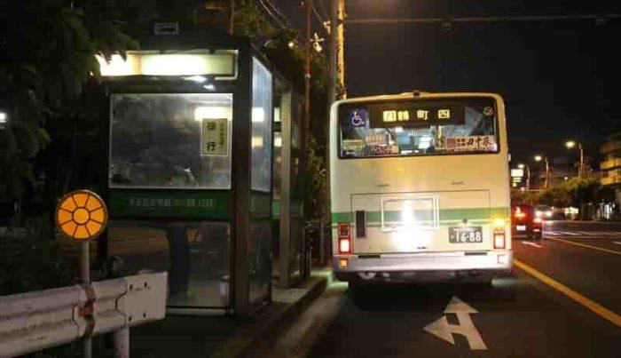 「大正区役所前」バス停留所です。