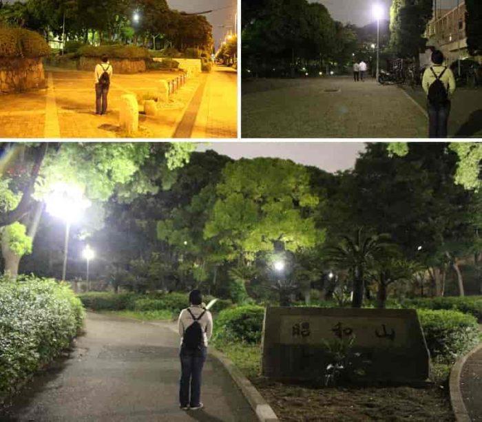 「昭和山」と刻まれた石碑です。