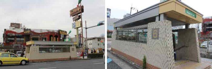 大阪メトロ御堂筋線/谷町線の天王寺駅です。