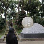 大阪5低山のひとつ茶臼山です。