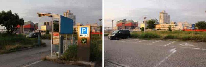 中央突堤臨港緑地の有料駐車場です。