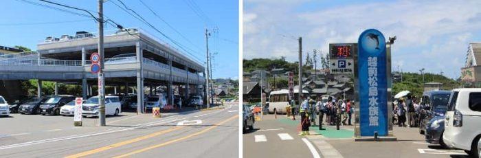 越前松島水族館の無料駐車場です。