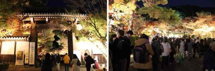 永観堂の総門は幻想的な雰囲気です。
