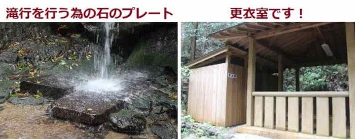 「禊滝」では滝行ができます。