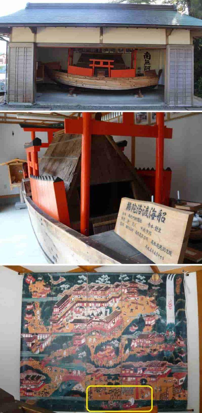 渡海船が収蔵された建物内の様子です。