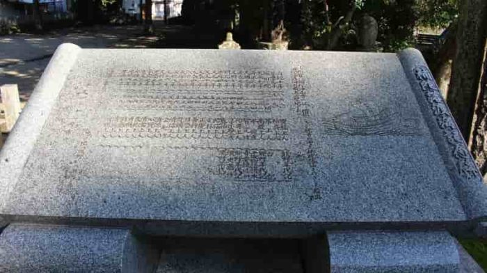 名前と年代が刻まれた記念碑です。