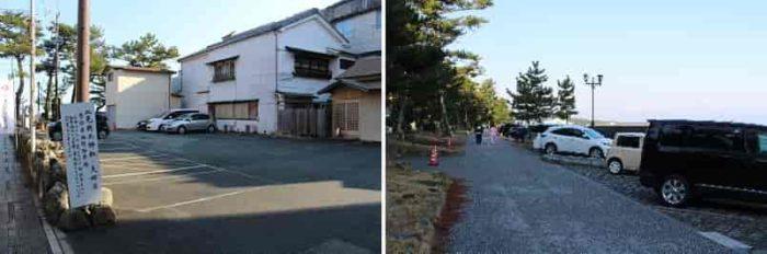 二見興玉神社の無料駐車場です。