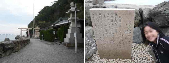 二見興玉神社の参道です。