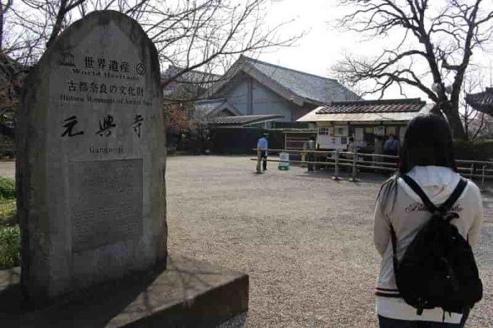 世界文化遺産『元興寺』です。