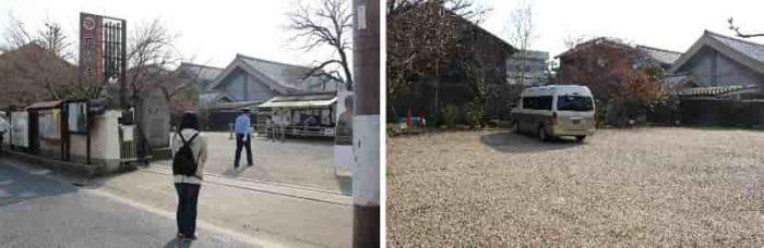 『元興寺』の無料駐車場です。