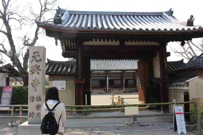 元興寺の正門となる『東門』です。