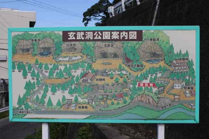 玄武洞公園の園内マップです。