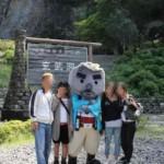 兵庫県~観光『玄武洞』パワースポットと縁結びで人気沸騰中!四神の名がつく洞!