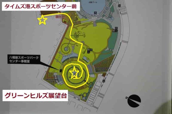 八幡屋公園の園内マップです。