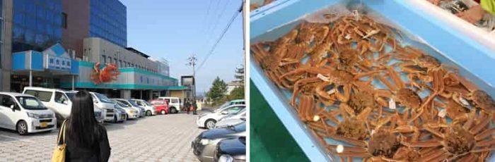 海産物を販売する渡辺水産です。