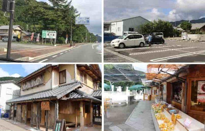 道の駅『花の窟』と共通駐車場です。