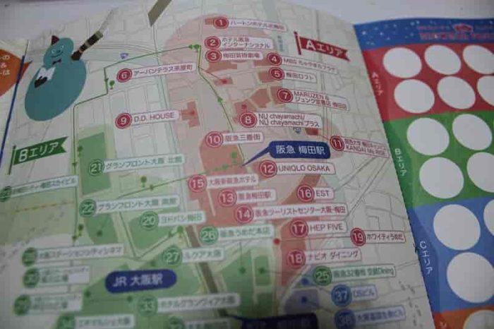 阪急梅田駅周辺の『Aエリア』