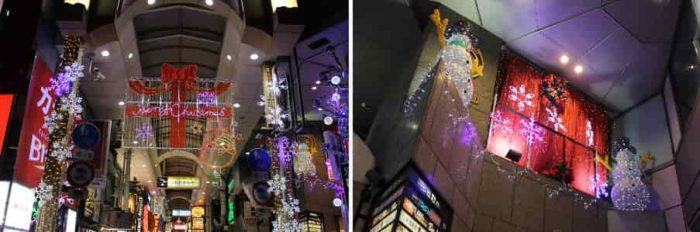 阪急東通り商店街の入り口です。