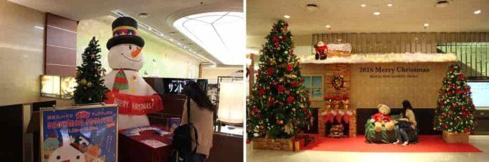 大阪新阪急ホテルのラウンジです。