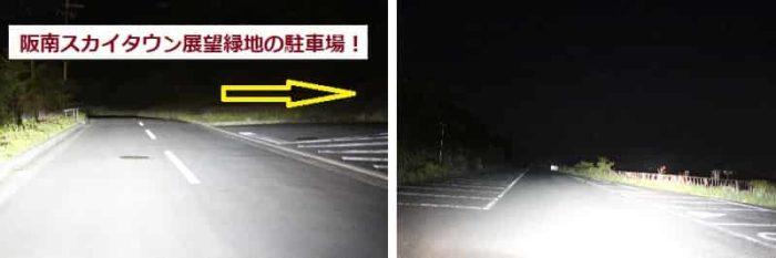 阪南スカイタウン展望緑地の駐車場です。