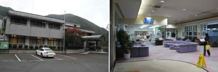 天然温泉を楽しめる『楓香荘』です。