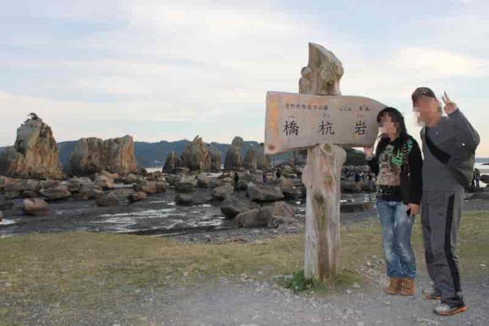 橋杭岩と刻まれる記念の看板です