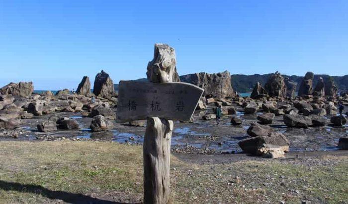 40余りの奇岩が立ち並ぶ橋杭岩です。