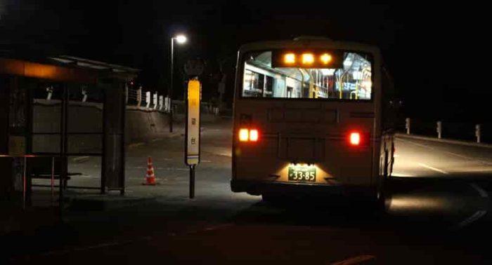 阪急バス『展望台』停留所です。