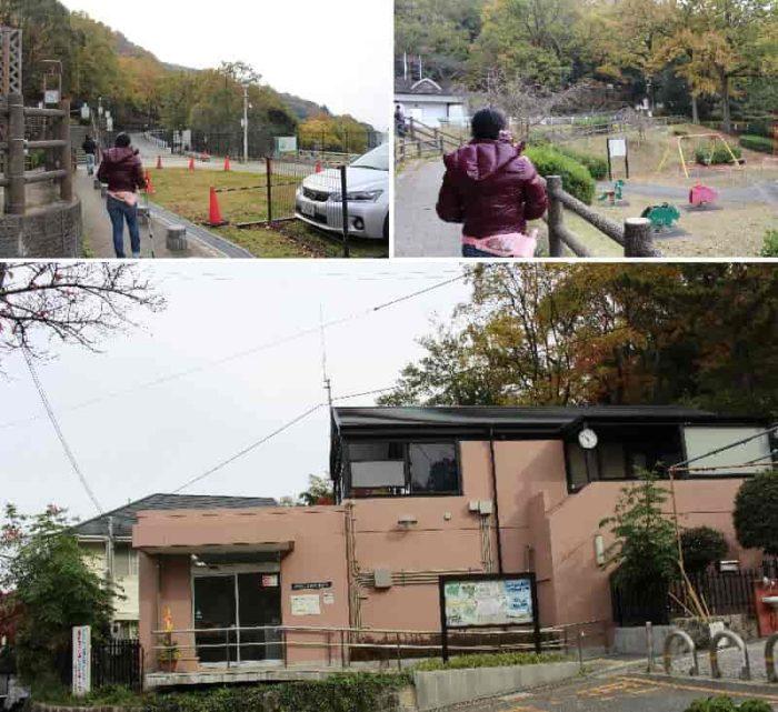 枚岡公園の『管理事務所』です。