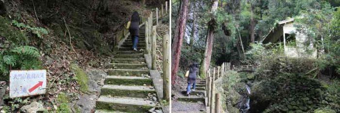 飛龍の滝まで続く石階段です。