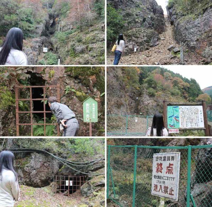 徳川時代の採掘跡『慶寿の堀切』です。