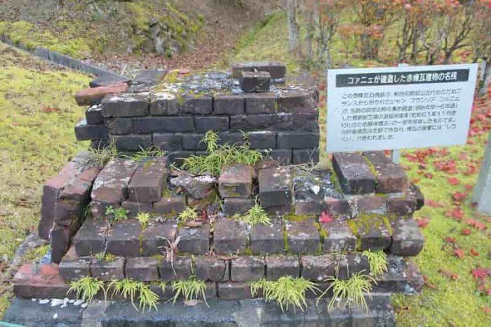 赤煉瓦建物の選鉱所建家の残骸です。