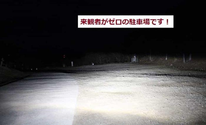 猪名川天文台の山上駐車場です。