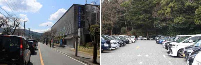 『内宮』の『駐車場』です。