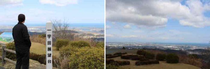 『一宇田展望台』から見た景色です。
