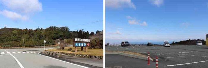 朝熊山頂展望台の無料大型駐車場です。