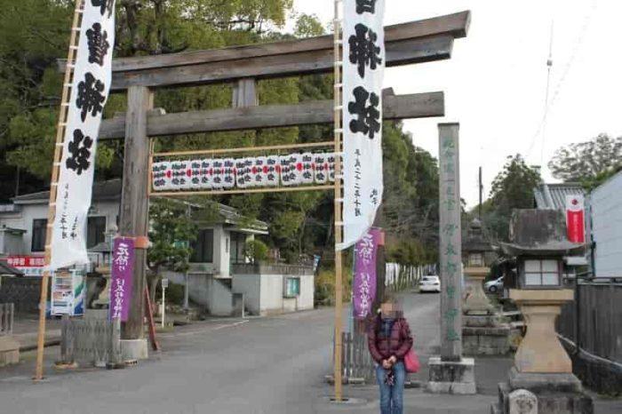伊太祁曽神社の境内の出入り口です。