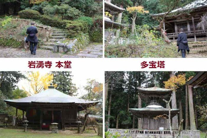 開祖「役小角」が開基した岩湧寺です。