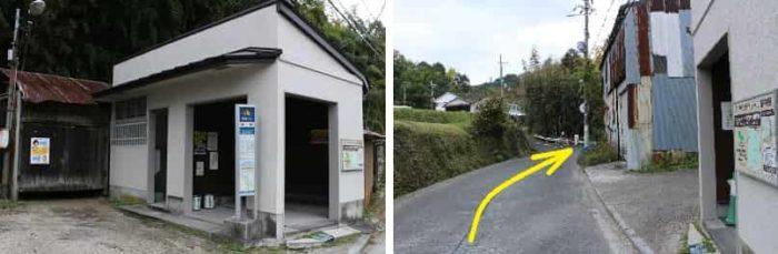 「神納」のバス停留所です。