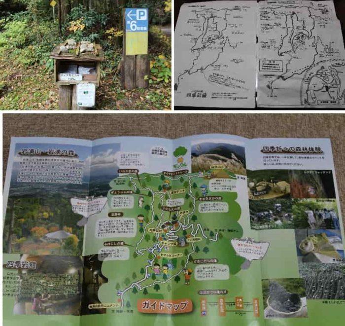 ハイキングマップです。
